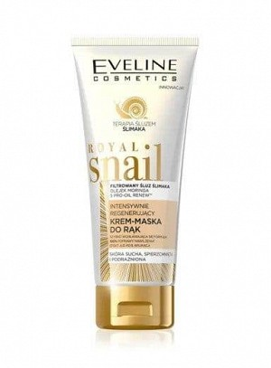 Eveline Royal Snail Intensively Regenerating Hand Cream Mask 100ml